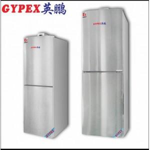 南京实验室英鹏双门防爆冰箱186升