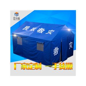 丰雨顺凯里3X4米救灾帐篷 帆布加棉帐篷厂家定制