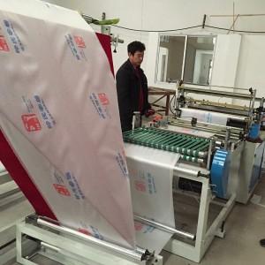 饰品包装袋平口袋制袋机,pe袋生产设备,高压袋生产设备