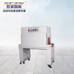 双诚SCT-4525热缩膜收缩包装机 封切收缩机
