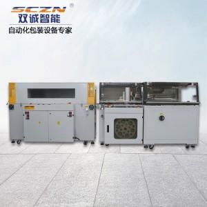 SCT-5545TBH高速边封收缩包装机全自动封切收缩包装机