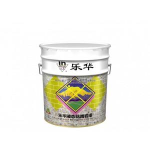 乐华水包水液态花岗岩漆水包水多彩涂料 外墙室外专用涂料