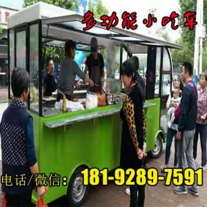 安康电动美食车哪里有卖