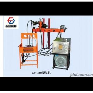 KY-150型号全液压钻机