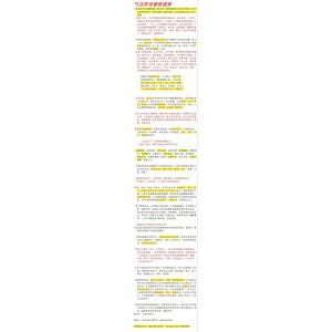 中医基础理论-奇经八脉