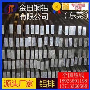 6061铝排/铝合金扁条方条0.2-28mm 铝合金排供应商