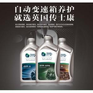 广州传士康变速箱油招代理商_ 变速箱油批发 变速箱价格