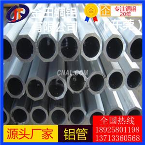 3003铝管,6061耐腐蚀毛细铝管-4032精抽铝管