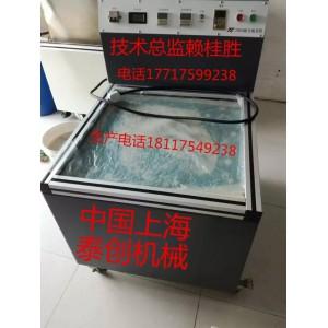 上海磁力抛光机精密机械去毛刺机制造厂