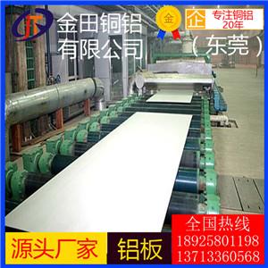 5052铝板,4032耐冲压热轧铝板*3003防滑铝板