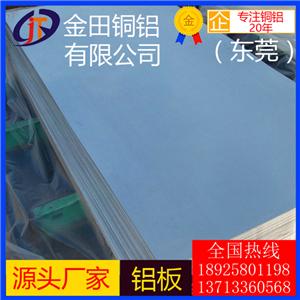 浙江2A12铝板/3003高品质铝板-6082耐磨铝板