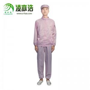 深圳防静电服生产厂家凌亦浩直销条纹防静电服分体防静电服