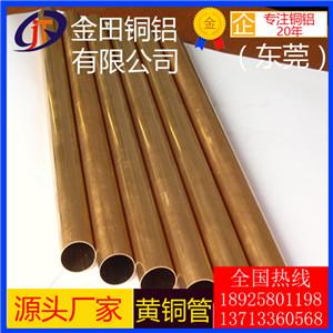 供应环保H62、H65黄铜毛细管 H59-1国标黄铜管批发商