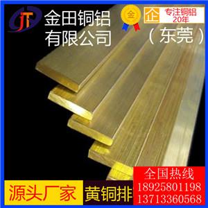供应国标H62黄铜排 C2680黄铜方排 装饰黄铜排直销商