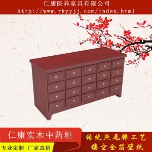 仁康豪华型调剂台/RK2090 湖南发药台生产商