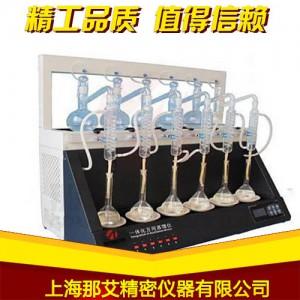 浙江一体化蒸馏仪厂家,智能一体化蒸馏仪中标