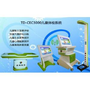 儿童智商筛查仪评估系统软件儿童综合素质测试仪