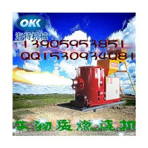 生物质颗粒燃烧机,可配套退火炉
