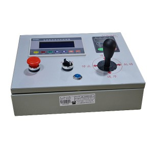 变频器发展历史 临沂双合工控设备