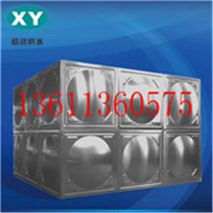 北京信远通XY系列镀锌钢板水箱