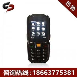 HJ3.7C煤矿防爆手机 化工通信手机