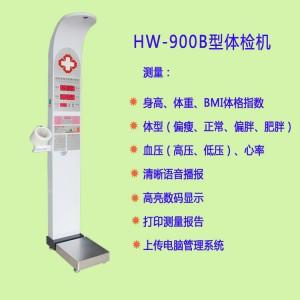 乐佳HW-900B型身高体重血压脉搏体检机