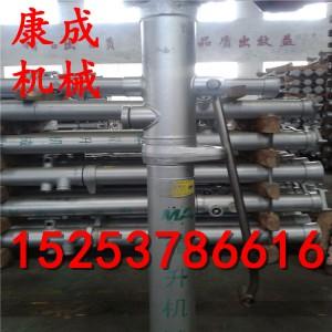 专业生产的DN22-300/90内注式单体液压支柱