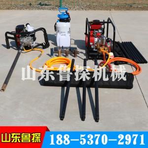 装入背包的钻机BXZ-1背包钻机单人背包岩心钻机轻便易携带