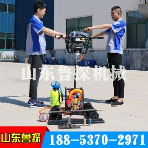 鲁探品质BXZ-2背包钻机双人背包岩心取样钻机大马力便携钻机