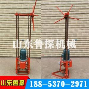 小型多用途工程钻机QZ-2A三相电轻便取样钻机