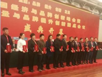 """人民融合利润共享项目获评""""中国分享经"""