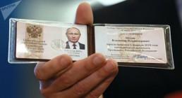普京过去6年总收入约425万人民币 还有2