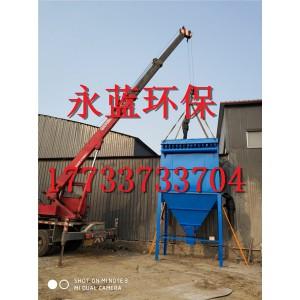 长春绿园区塑料厂锅炉除尘工艺  锅炉除尘器生产厂家