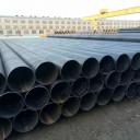 螺旋钢管管道管件