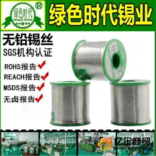 lianxifangshitupian_29