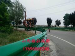 高速公路波形防撞护栏 双波钢板护栏 可定制 含安装
