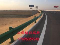 A级国标波形梁护栏 双波喷塑护栏 乡村三级公路防撞护栏