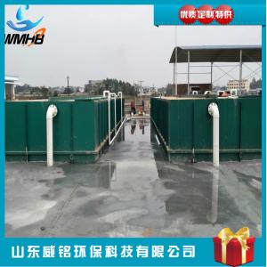 500吨每天酿酒污水 制药污水处理设备 山东威铭