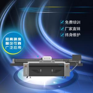 皮革打印机/直接彩印