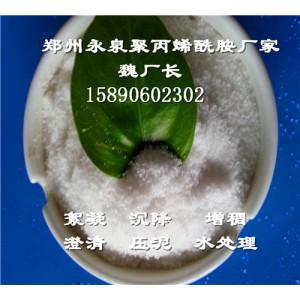 厂家阴离子聚丙烯酰胺优点说明
