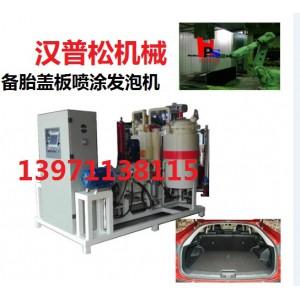 聚氨酯复合材料喷涂技术