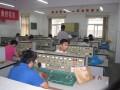 企业电工技能学用速成 电工知识电子书 电工证怎么考 (72播放)