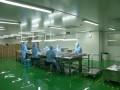 《神达药业有限公司》颈肩腰腿痛药厂沧州企业宣传片 (69播放)