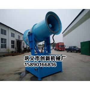 宜良创新降尘雾炮机15890166816