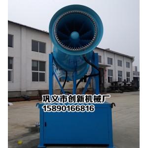 呈贡创新风送式雾炮机15890166816