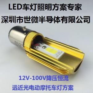 三功能加爆闪爆闪 LED 汽车大灯恒流驱动芯片