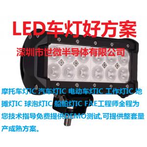 宽输入5V~100V高低爆闪循环汽车大灯驱动IC
