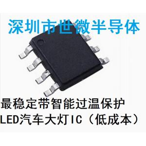内置温度保护,输出带短路保护的大功率 LED 灯恒流驱动芯片