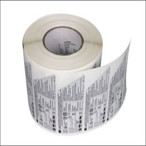 消银龙不干胶标签 PET消银龙条码标签贴 来图定制 免费设计