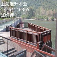 陇南防腐木厂家热销巴劳木 梢木板材 梢木扣板材